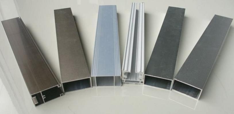 harga aluminium batangan ykk